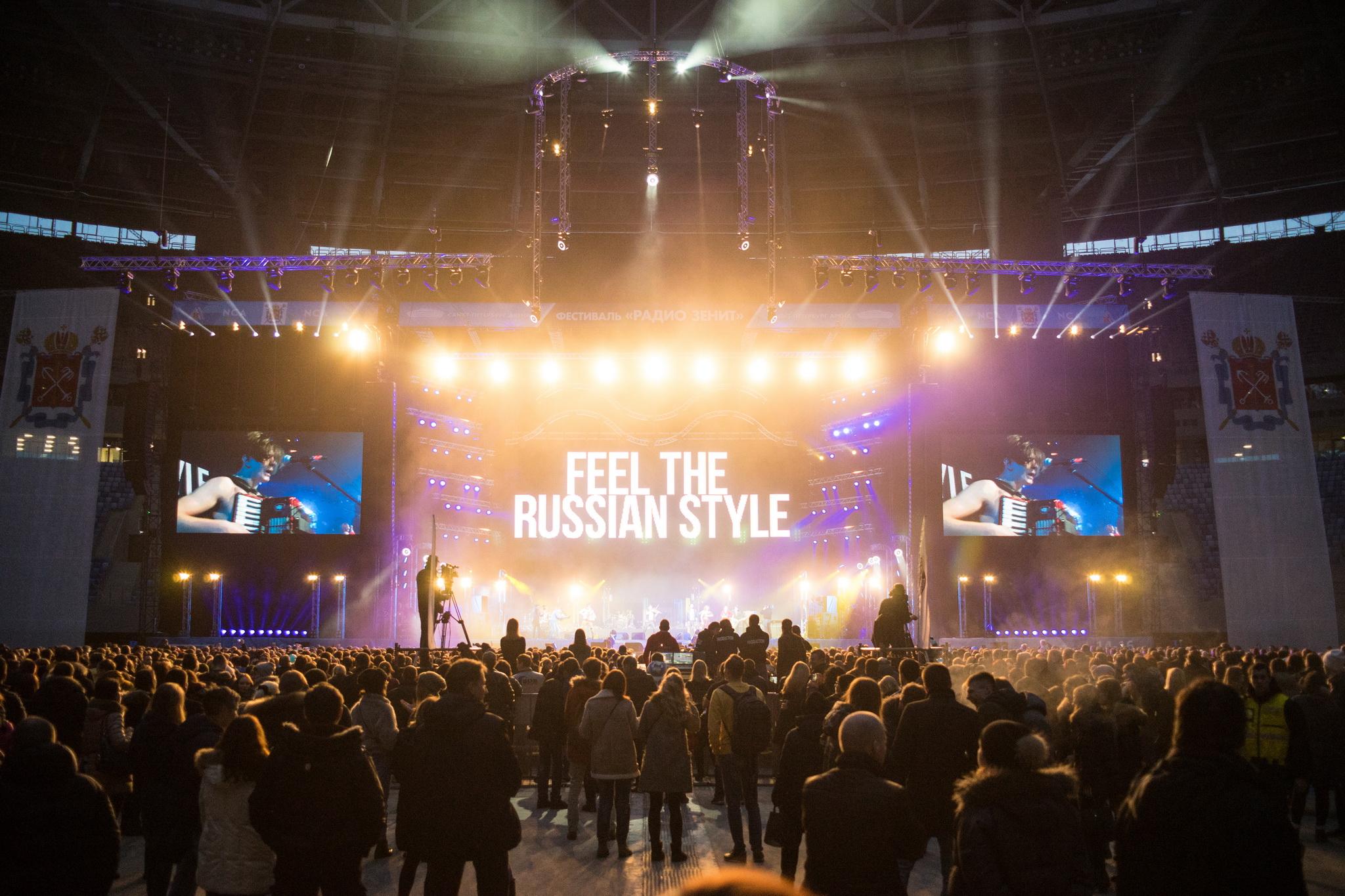 Стадион «Санкт-Петербург Арена» протестировали концертной программой на 35 тысяч зрителей