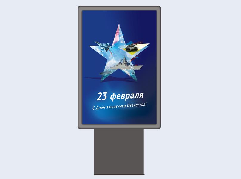 Лайтпостер - 1,2 Х 1,8 М